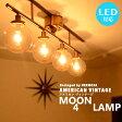 アメリカン ヴィンテージ 4灯 リモコン式 シーリングライト [MOON 4 LAMP:ムーン 4 ランプ] リビング用 ダイニング用 寝室 個室 カフェ 天井照明 照明 おしゃれ ゴールド アンバー ガラス 西海岸 インダストリアル LED対応 GS-013 IRN GD HERMOSA ハモサ
