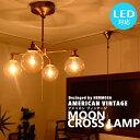 アメリカン ヴィンテージ 4灯 ペンダントライト [MOON CROSS LAMP:ムーン クロス ランプ]リビング用 ダイニング用 寝室 個室 カフェ 天井照明 照明 おしゃれ ゴールド アンバー ガラス 西海岸 インダストリアル プルスイッチ LED対応 GS-014 GD HERMOSA ハモサ