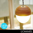 【Lommel:ロンメル】ペンダントライト LED電球対応 ...