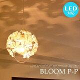 BLOOM P-P:ブルーム ペンダントライト 1灯 LED電球対応 pendant light プルスイッチ 花柄 シェード プルメリア ナチュラル カントリー ダイニング用 ペンダントライト ゴールド 女子部屋 リビング用 ワンルーム 間接照明 照明 ライト 上品 可愛い ゴージャス 華やか(2-2
