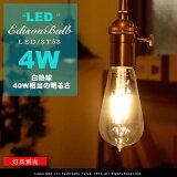 �ڥե������LED��������塧LED EDISON BULB��Signature E26/4W/40W���� ��ȥ� ����ƥ����� ���ꥢ �ե������ LED�ŵ� ��ޯ�� ���� (l) �İ��� ���� ���� ϭ�� �ȥ��� Ź�ޥǥ����� ��������Х�� �����ͥ��㡼 �����ܥ� ��� �ĥ����ȥ֥饦��������(2-2
