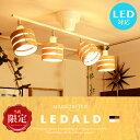 スポットライト シーリング 4灯 LED電球対応 スポットライト シーリングライト 間接照明 ブラック ホワイト シーリングスポットライト LED対応 レダ LEDA 照明 リビング用 居間用 ダイニング用 食卓用 6畳用 エコ 省エネ 子供部屋 ワンルーム 点灯切替 LEDALD:レダルド(2-2
