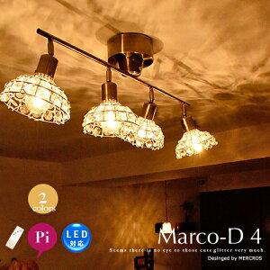 ������饤�ȥ��ݥåȥ饤�Ⱦ���LED�ŵ��б���ޯ���ӥ����˥������롼������餷��⥳�����������إ���ȥ����ƥ������İ�����ȥ��ñ���ե��ꥹ����ӡ������饭���Marco-D4���ޥ륳-D4��