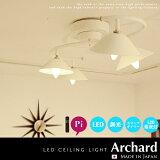LEDシーリングライト リモコン式 4灯 スポットライト デザイナーズ 日本製 リビング ダイニング 調光可能 ナチュラル カントリー モダン シーリングライト 簡単取付 子供部屋 6畳 8畳 10畳