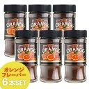 【一部地域を除く 送料無料】 インスタントコーヒー プライベートクラブ フレーバーコーヒー オレンジ (6本x50g) オレンジ インドネシア