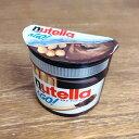 ヌテラアンドゴー【Nutella&GO】ヘーゼルナッツチョコレートスプレッド