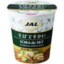 <JAL SELECTION>そばですかい JAL オリジナル カップメン