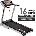 ◆6/11まで37,400円◆ ルームランナー 【送料無料】 MAX16km 選べる24のプログラム 美脚