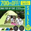 ◆期間限定9/27迄700円OFFクーポ...