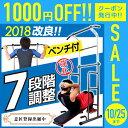 ◆期間限定10/25迄1000円OFFクーポン発行中◆ ぶら...