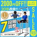 ◆期間限定11/22迄2000円OFFクーポン発行中◆ ぶら下がり健康器 懸垂マシン チンニング 筋...