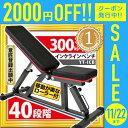 ◆期間限定11/22迄2000円OFFクーポン発行中◆ インクラインベンチ フラットベンチ ダンベル...