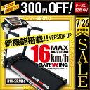 ◆期間限定7/26迄300円OFFクーポン発行中◆ ルームランナー MAX16km/h 電動ルームラ...