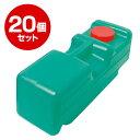 注水式重石 バリブロック A型バリケード用重し 20個セット 緑色...
