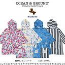 総柄レインコート NEBULA OCEAN&GROUND オーシャンアンドグラウンド MARKEY'S マーキーズ S(100-110cm) M(110-120cm) L(120-130cm) 子供服 レイングッズ 雨具 通学