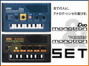 KORG monotron DUO & monotron DELAY SET(新品)【送料無料】