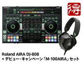 Roland AIRA DJ-808 + デビュー・キャンペーン V-MODA ヘッドホン「M-100AIRA」セット(新品)【送料無料】