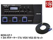 【即納可能】BOSS GT-1 + 3m ギターケーブル VOX VGS-30 セット(新品)【送料無料】
