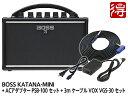 【即納可能】BOSS KATANA-MINI [KTN-MINI] + 純正ACアダプター PSB-100 + 3m ギターケーブル VOX VGS-30 セット(新品)【送料無料】