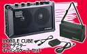 【即納可能】Roland Mobile Cube/MB-CUBE+キャリングケース+ACアダプターセット(新品)【送料無料】