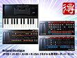 Roland Boutique 3モデル&専用キーボード・セット [JP-08 + JX-03 + JU-06 + K-25m](新品)【送料無料】