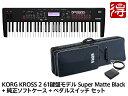 【即納可能】KORG KROSS 2 61鍵盤モデル Super Matte Black KROSS2-61-MB 純正ソフトケース SC-KROSS2 61 ペダルスイッチ PS-3 セット(新品)【送料無料】