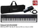 【即納可能】GO-88Roland GO:PIANO88 GO-88P キャリングケース セット(新品)【送料無料】