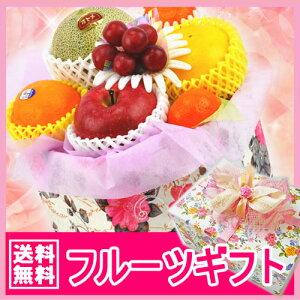 プリンセス ボックス フルーツ バレンタイン ホワイト