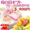 母の日ギフト【送料無料3,900円】オリジナルボックスフルー...