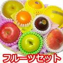 あす楽対応★平篭フルーツ盛り合せ[お誕生日][御歳暮][お供え][法要][果物ギフト][御祝い][