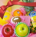 あす楽!まごころフルーツセット大切な方への贈り物。[お誕生日][御歳暮][クリスマス][御供][お供え][果物ギフト][御祝い][内祝][贈り物]【楽ギフ_包装...