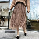 ショッピングAライン ロングスカート プリーツスカート スカート ボトムス レディース 春 秋 冬 10代 20代 30代 ロング プリーツ 切り替え デザイン 異素材MIX Aライン フレア 個性的 おしゃれ スカート コーデ ハイウエスト ブラウン ブラック グレー 茶色 黒 シフォン パール ビーズ