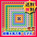 風呂敷 【メール便送料無料】超撥水風呂敷...