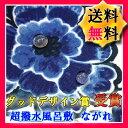 風呂敷 【メール便送料無料】超撥水 風呂敷(ふろしき) なが...