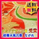 風呂敷 【メール便送料無料】超撥水風呂敷 ながれ のしめ大判...