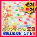 風呂敷 【メール便送料無料】超撥水風呂敷 ながれ ニューカラ...