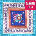 【風呂敷】echino(エチノ) 綿二四巾(97cm)ふろしき-garden- 庭 (ブルー)【化粧箱入り】