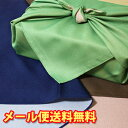 リバーシブル風呂敷 【ふろしき】ポリエステル  70cm【メール便送料無料】