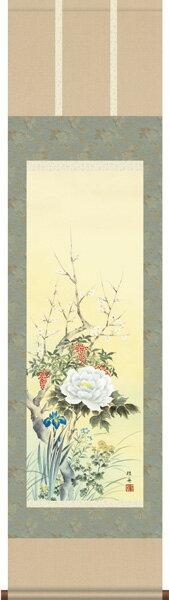 掛け軸(掛軸)【尺三幅】四季花(長江 桂舟)【送...の商品画像