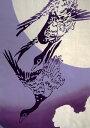 [戸田屋商店]梨園染 注染手ぬぐい歌川広重 画写 月に雁手ぬぐい(手拭い)・風呂敷(ふろしき)・扇子専門店