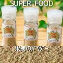100%ナチュラル♪無添加♪有機肥料使用♪フィンガーライム(8g)乾燥果実のパウダー♪スーパーフード♪