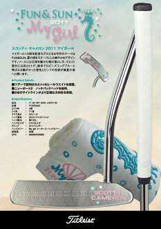 Last 1 book stock may 2011 limited edition! SCOTTY CAMERON Scotty Cameron My girl FUN &SUN マイガールパター