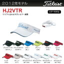 Models are available for 12 years! Titleist sun visor HJ2VTR