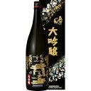ショッピング日本酒 奥の松 大吟醸さくらラベル 720ml