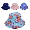 パタゴニア ベビー キッズ サンバケツハット リバーシブル patagonia BABY SUN BUCKET HAT/66076 【marquee】