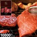 カタログギフト 格之進 門崎熟成肉カタログギフト美×格bikakuびかく グルメカタログギフト お肉