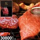 カタログギフト 格之進 門崎熟成肉カタログギフト魅×格mikakuみかく グルメカタログギフト 肉【