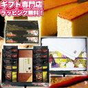 [内祝い 今治タオル・カステラ・かりんとう詰め合わせギフトセ...