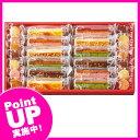 [ダンケ キュートセレクション20]お菓子ギフトセット☆食品/詰め合わせ/ケーキ/クッキー/個包装新生活/母の日/プレゼ…