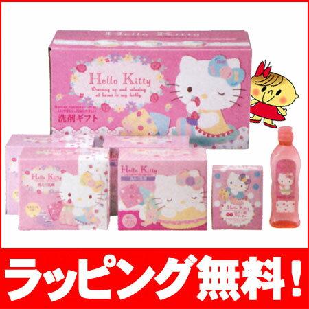 [ハローキティHELLO KITTY 洗剤ギフト(QDK-30)]【ポイント2倍】冬ギフト…...:marry-gift:10046986